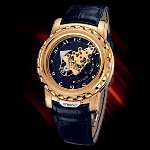 Ulysse Nardin Freak 28'800 V/h (RG / Blue / Leather)