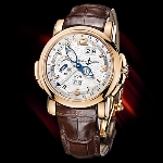 Ulysse Nardin GMT Perpetual Calendar Limited (RG / White / Leather)
